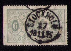 SWEDEN Scott #O5 Used Rare Gray Very Fine Cat. $175.00