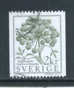 Sweden 1490  Used  (4)