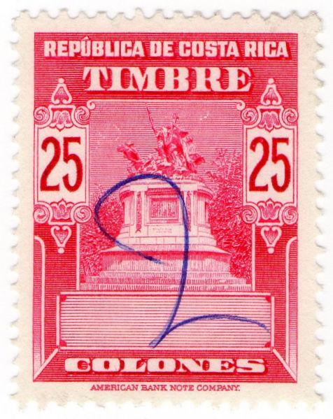 (I.B) Costa Rica Revenue : Duty Stamp 25C