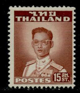 Thailand # 285, Mint Hinge. CV $ 6.00