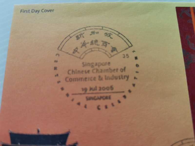 SINGAPORE 2006  FDC - 100 YEARS OF CHINESE CHAMBER OF COMMERCE..