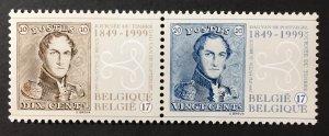 Belgium 1999 #1737a Pair, MNH, CV $3