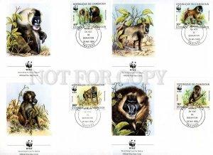 239831 CAMEROUN WWF DRILL BABOON monkey 1988 year set of 4 FDC