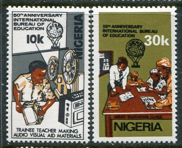 Nigeria #379-80 Mint - Penny Auction