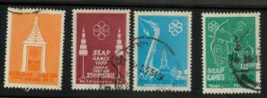 Thailand 333-336 Used VF