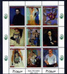 Turkmenistan 1999 PABLO PICASSO PAINTINGS Sheet Perforated Mint (NH) #1