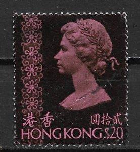 1973 Hong Kong 288  $20 Queen Elizabeth used