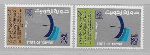 Kuwait 754-5 1978 Telecommunications Day set MNH