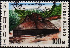 Cyprus. 1973 100m S.G.418 Fine Used
