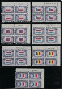 909-921 OVERRUN COUNTRIES NAME BLOCKS MNH OG - BCV $58.75  - Q163