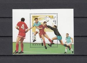 Sahara, 1994 Cinderella issue. Soccer s/sheet.