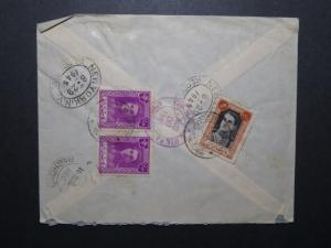 Persia 1945 Censor Cover to USA / US SHIPPING ONLY - Z12063