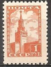 Russia #1260 MNH F-VF (ST164)