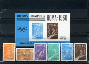 PANAMA 1960 SUMMER OLYMPIC GAMES ROME SET OF 6 STAMPS & S/S MNH