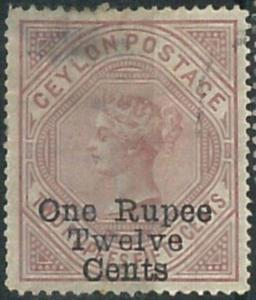70359h - CEYLON - STAMPS: Stanley Gibbons #  176 - Finely Used