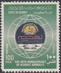 Kuwait #1263 Used