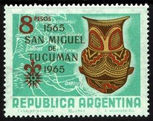 Argentina #781  MNH - Map City of Tucuman (1965)