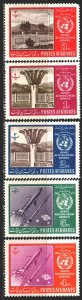 Afghanistan. 1963. 764a-68a from the series. Congress of meteorologists, rock...