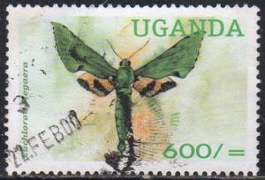 Uganda 1630 - Used - 600sh Verdant Hawk Moth (2000) (cv $1.25)
