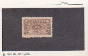 Korea Japanese Occupation c1935 5y PYONGYANG PREFECTURE Revenue BFT.2a MNGAI