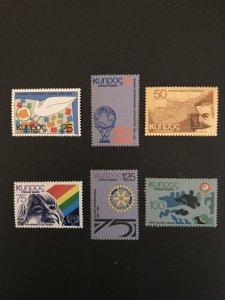 Cyprus 1979 #520-5 MNH, CV $1.50