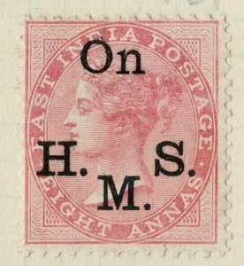 india 1874-82 - ON.H.M.S OVERPRINT - QV 8 AS ROSE SG NO 035 MM