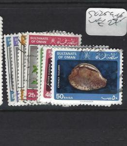 OMAN  (PP2403BB)  SHELLS  SG 259-65   VFU