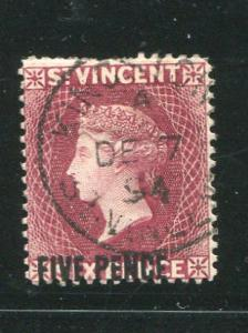 St Vincent #59a Used pulled perfs - Accepting Best Offer