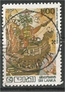 SRI LANKA, 1979, used 1r, Princess Theri, Scott 547