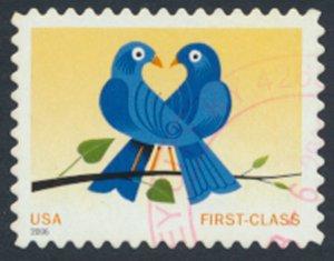 USA SG 4571  Used