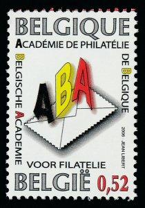 Belgium 2164 MNH Belgium Philatelic Academy