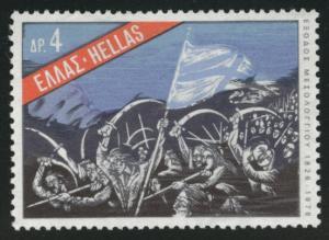 GREECE Scott 1172  MNH** 1976