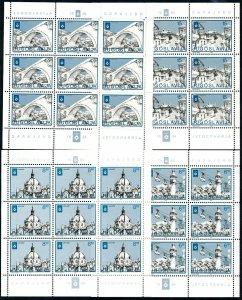 [I968] Yugoslavia 1982 good set of 4 sheets VF MNH Value $30