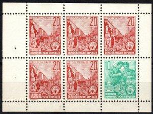 DDR #333a MNH Booklet Pane  CV $4.00 (X5560)