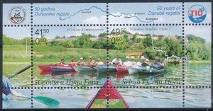 Serbia Montenegro 2005 Mi BL63 MNH. Danube regatta, boats, map