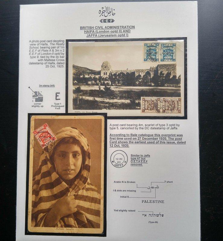 Très Rare Palestine E. E.F 1920-25 Haifa (Londres Surimpression 2) & Jaffa (