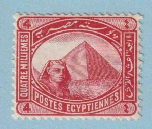 EGYPT 47  MINT HINGED OG * NO FAULTS VERY FINE !