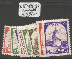 Burma Jap Oc SG J88-97 MOG (7csp)