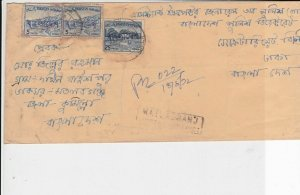 Bangladesh Overprints on Pakistan Stamps Cover ref R17592