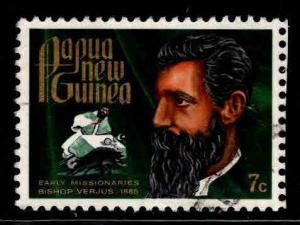 PNG Papua New Guinea Scott 357 used stamp