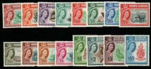 NORTH BORNEO SG391/406 1961 DEFINITIVE SET MNH
