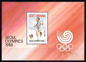 [92194] Kenya 1988 Olympic Games Seoul Tennis Sheet MNH