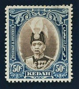 MALAYA Kedah 1937 Sultan Abdul Hamid Halim Shah 50c Very Fine Used SG#65 M3315