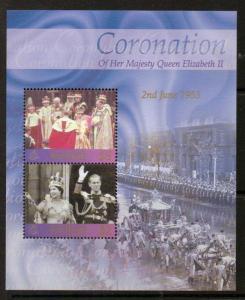 KIRIBATI SGMS676 2003 CORONATION MNH