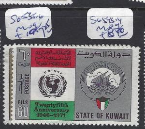 KUWAIT (P1102B)   SG 535-6   MOG
