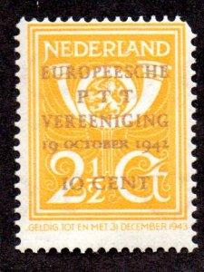 NETHERLANDS 244 MNH BIN $.25 HORN