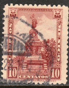 MEXICO 645, 10cents CUAUHTEMOC MONUMENT wmk USED. F-VF. (404)