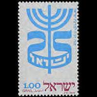 ISRAEL 1972 - Scott# 501 State 25th. Set of 1 NH