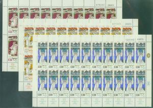 Israel, 525-527, MNH, Jewish New Year(5734), 1973,  Full Sheets