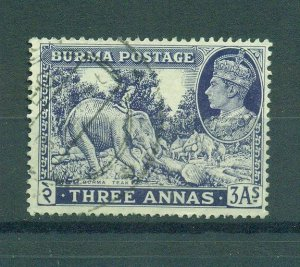 Burma sc# 58 used cat value $9.50